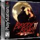 Bloody-Roar-II-USA