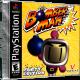 Bomberman-Party-Edition-USA