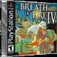 Breath-of-Fire-IV-USA