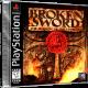 Broken-Sword-The-Shadow-of-the-Templars-USA