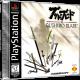 Bushido-Blade-USA