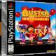 Buster-Bros.-Collection-USA
