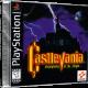 Castlevania-Symphony-of-the-Night-USA
