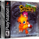Chocobos-Dungeon-2-USA