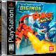 Digimon-Rumble-Arena-USA