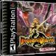 Dragon-Valor-USA