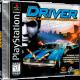 Driver-You-Are-the-Wheelman-USA