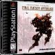 Final-Fantasy-Anthology-Final-Fantasy-V-USA