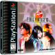 Final-Fantasy-VIII-USA