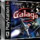 Galaga-Destination-Earth-USA