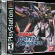 Gundam-Battle-Assault-USA