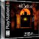 Hexen-Beyond-Heretic-USA