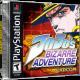 JoJos-Bizarre-Adventure-USA