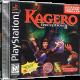 Kagero-Deception-II-USA