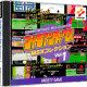 Konami-Antiques-MSX-Collection-Vol.-1-Japan