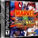 Marvel-vs.-Capcom-Clash-of-Super-Heroes-USA