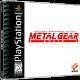 Metal-Gear-Solid-USA