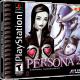 Persona-2-Eternal-Punishment-USA