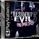Resident-Evil-3-Nemesis-USA