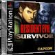 Resident-Evil-Survivor-USA