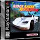 Ridge-Racer-Revolution-USA