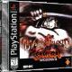 Samurai-Shodown-III-Blades-of-Blood-USA