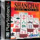 Shanghai-True-Valor-USA