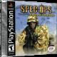 Spec-Ops-Airborne-Commando-USA