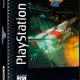 Starblade-Alpha-USA