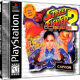 Street-Fighter-Collection-2-USA