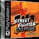 Street-Fighter-EX2-Plus-USA