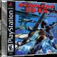 Strikers-1945-USA