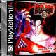 Tekken-3-USA