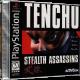 Tenchu-Stealth-Assassins-USA