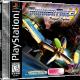 Thunder-Force-V-Perfect-System-USA