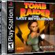 Tomb-Raider-The-Last-Revelation-USA